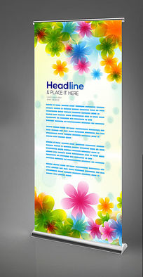 时尚花朵x展架模板