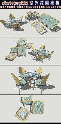 室外花园椅子设计SU模型