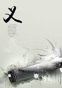 义企业文化中国风展板