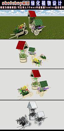 园林绿化植物设计SU模型