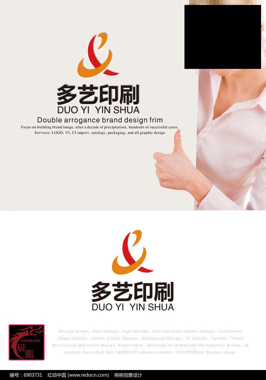 DY字母 印刷公司LOGO图片