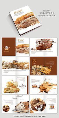 糕点面包产品宣传册