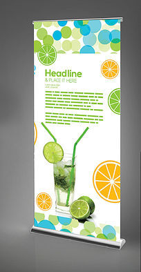 果汁冷饮X展架模板设计
