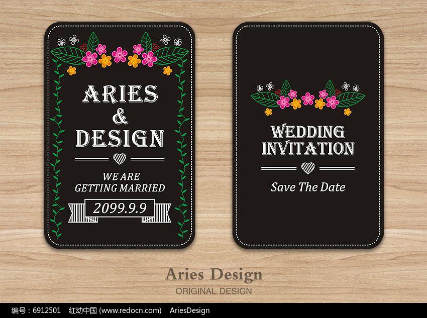原创设计稿 贺卡/请帖/会员卡 结婚请柬|喜帖 婚礼邀请卡喜帖cdr黑板
