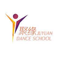 聚缘舞蹈学校标志