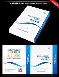 科技软件产品包装盒设计