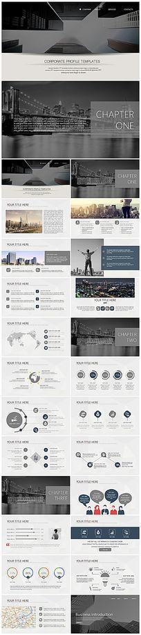框架完整的公司简介公司介绍企业文化精神团队介绍PPT模板