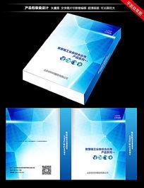 蓝色科技产品包装盒设计