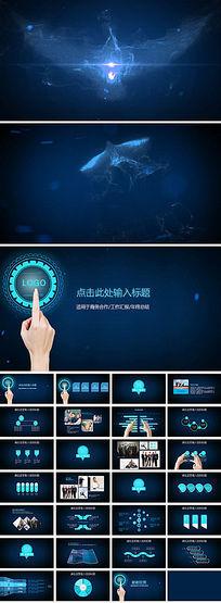 老鹰视频片头蓝色商务报告总结ppt模板 pptx