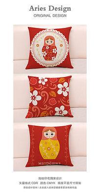蕾丝花边俄罗斯套娃橙色红树莓抱枕图案设计