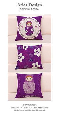 蕾丝花边俄罗斯套娃紫色葡萄抱枕图案设计