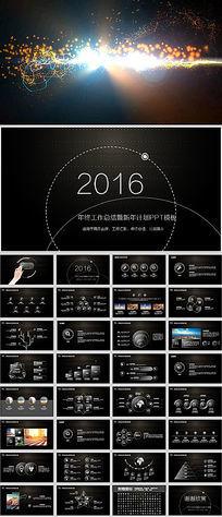 炫丽视频黑色2016年终总结ppt模板