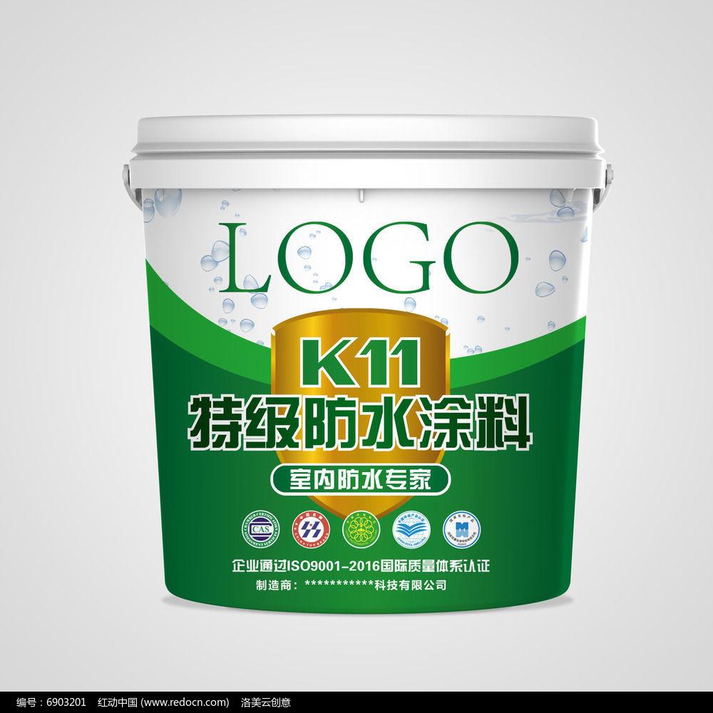 绿色防水材料塑料桶包装设计