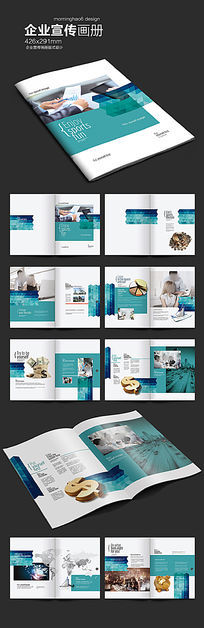 时尚阑额金融理财画册版式设计