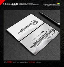 中国风灰底简约装饰名片设计