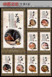 中医文化古典中式挂图套图设计
