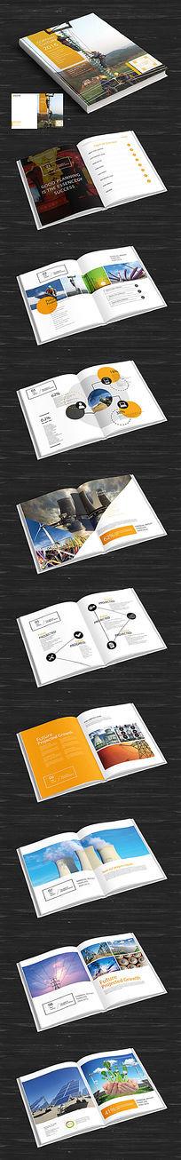 橙色高端发电厂画册设计