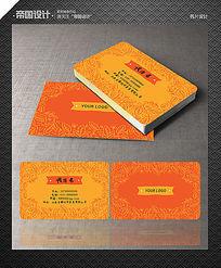 传统图案黄色商务名片