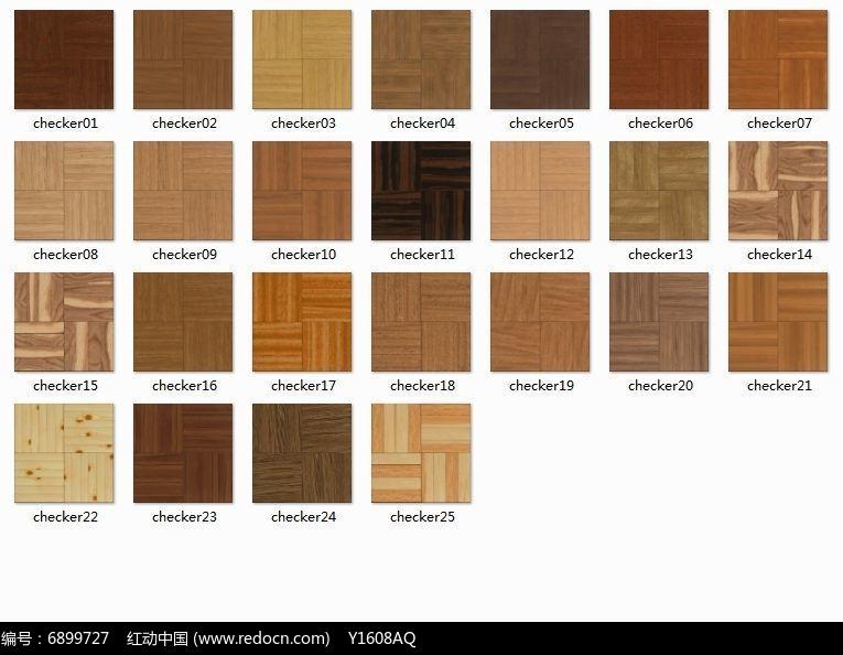 方格木地板贴图图片
