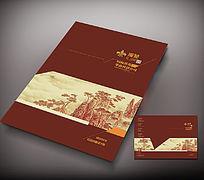 古典画册封面