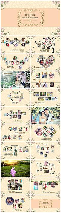 韩式婚庆结婚情侣爱情纪念电子相册PPT
