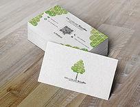 环保绿色树木名片