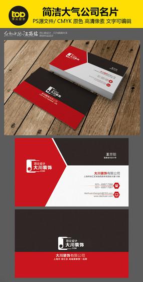 简洁大气的红色黑色装饰公司名片风格名片