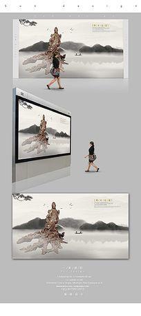 简约中国风佛文化禅意南海观世音宣传海报