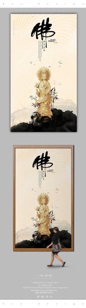 古典寺庙佛教文化ppt模板图片