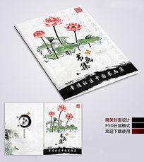 精美中国风画册书籍封面设计