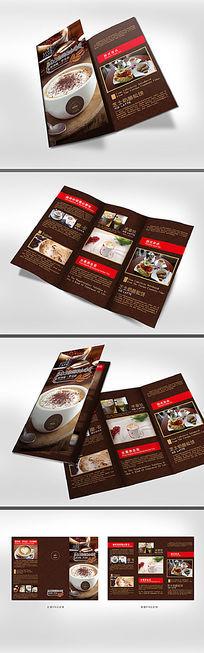 咖啡馆宣传三折页设计