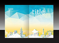 卡通城市游乐场封面设计