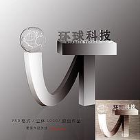 立体iT标志Logo