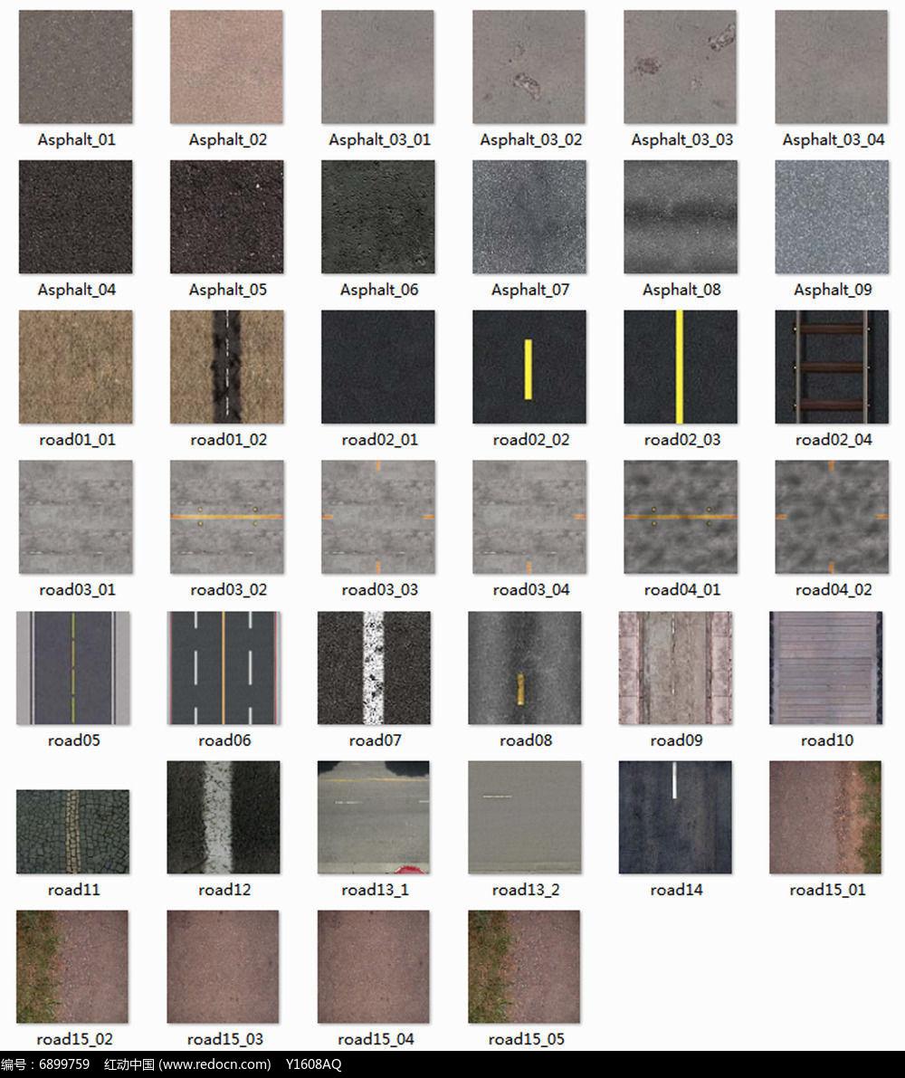 路面材质贴图图片