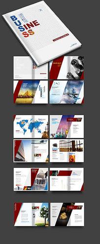 投资招商画册设计