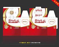 喜庆红色金色新年礼盒礼品包装盒