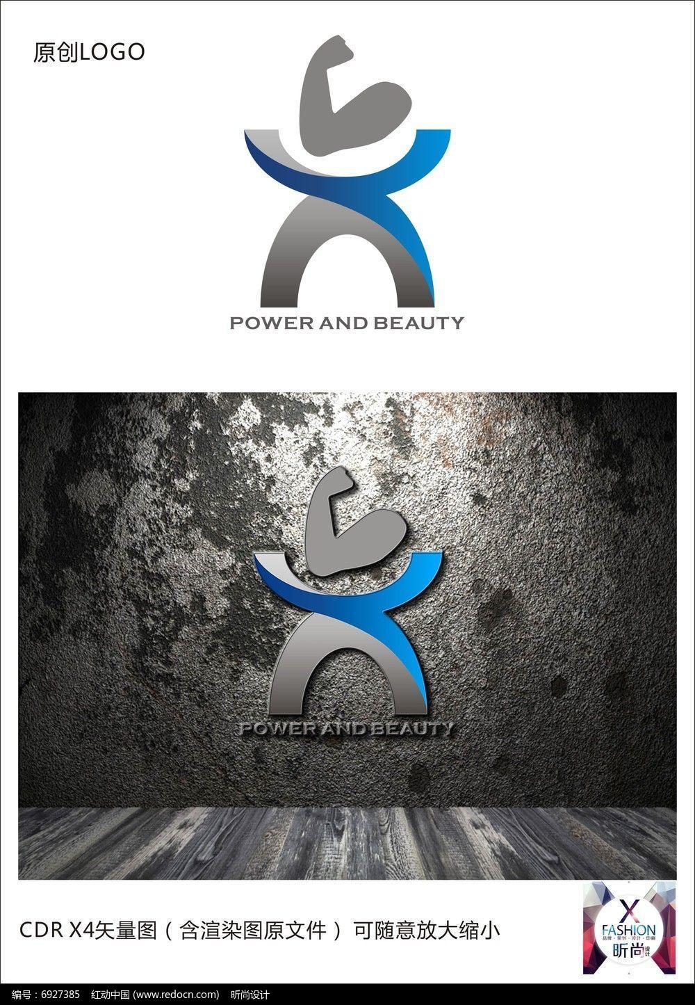 原创设计稿 标志logo(买断版权) 其他logo 原创简约健身logo  请您图片