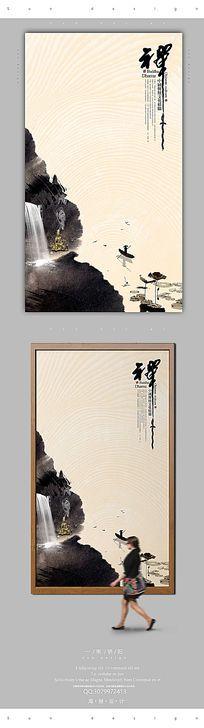 中国风佛教文化南海观世音菩萨海报