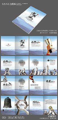 中国风企业科技画册设计