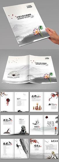 中国风企业文化画册版式设计