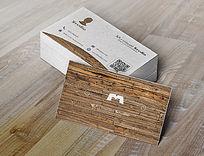 木纹个性简约名片