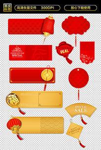 喜庆春节促销标签