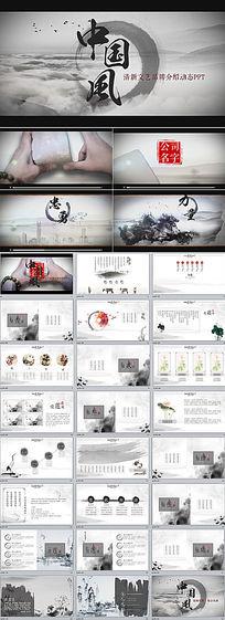 中国风文艺范小清新品牌宣传公司介绍PPT模板