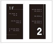 办公室电梯牌