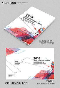 动感炫彩科技画册封面设计