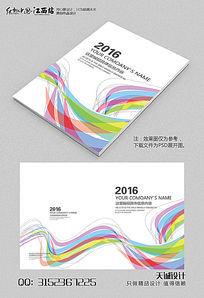 简约炫彩服装画册封面设计