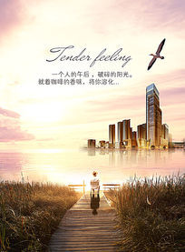 简约大气湖畔房地产海报背景素材PSD分层