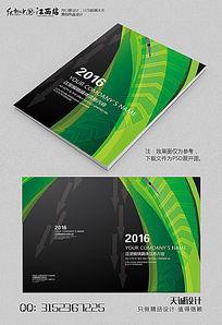 简约绿色汽修企业画册封面设计