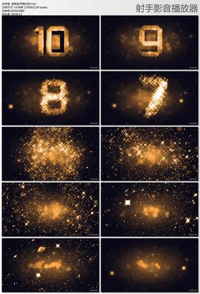 金色粒子倒计时视频素材