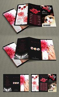 美甲折页设计模板